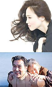 「涙のしずく」を書き下ろした松田聖子(上)と 「わが母の記」の一場面「わが母の記」