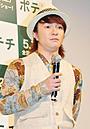濱田岳、ミス・ユニバース・ジャパン原綾子にデレデレ