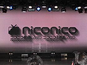 グローバル化を視野に入れ「niconico」に総称変更