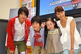 本田望結ちゃんをはじめとする「家政婦のミタ」ファミリー