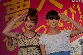 イベントに出席した「アイドリング!!!」 の酒井瞳と元メンバーのフォンチー