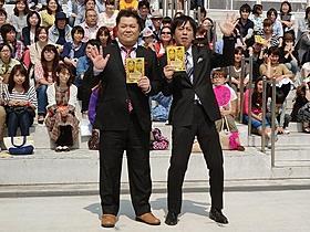 「ブラックマヨネーズ」の小杉竜一と吉田敬