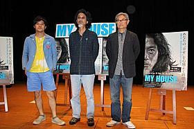 主人公を演じた、フォークシンガーのいとうたかお(中央)も登壇「MY HOUSE」