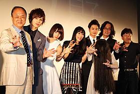 フォトセッションには貞子も参加「貞子3D」