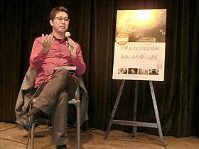 ヘルツォークのドキュメンタリーの魅力を語った柳下毅一郎氏「世界最古の洞窟壁画 35mm 忘れられた夢の記憶」