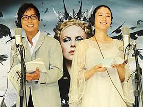 椎名桔平と公開アフレコを行った小雪「スノーホワイト」