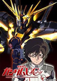 第5話が5月19日から劇場上映開始「機動戦士ガンダム 逆襲のシャア」