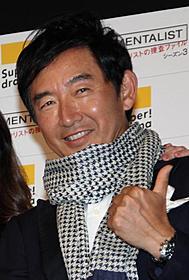 夫婦で金環日食を鑑賞した石田純一「こんばんは」