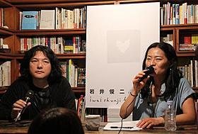 熱く語った岩井俊二監督と中村真夕監督「孤独なツバメたち デカセギの子どもに生まれて」