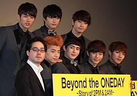 ドキュメンタリー完成披露試写会で来日した2PMと2AM「Beyond the ONEDAY Story of 2PM & 2AM」