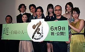 韓国では7月12日からの公開が決まった「道 白磁の人」「道 白磁の人」