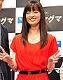 尾野真千子、笑顔封印でドラマ主演 専門用語に四苦八苦