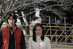 夫婦役を演じる村上淳と神楽坂恵「希望の国」
