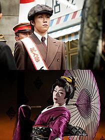 「少年H」で久々の映画出演を果たした早乙女太一「少年H」