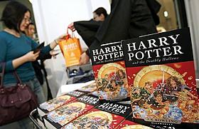 小説「ハリー・ポッター」の表紙「ウォッチメン」