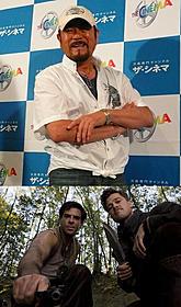 """「日本映画を変えるためにアメリカで """"日本映画""""を撮りたい」と 断言する千葉真一(上)と 「イングロリアス・バスターズ」(下)「イングロリアス・バスターズ」"""