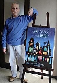 「夜のとばりの物語」ミシェル・オスロ監督「夜のとばりの物語」