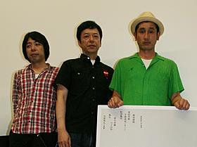 原田芳雄さんとの思い出話で盛り上がる「ナイン・ソウルズ」