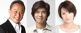 「草原の椅子」に出演する(左から) 西村雅彦、佐藤浩市、吉瀬美智子「草原の椅子」