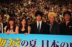 爆発的なスタートをきった「BRAVE HEARTS 海猿」に 主演の伊藤英明、加藤あい、佐藤隆太ら「海猿」