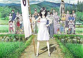 20日に放送される「サマーウォーズ」「友達(1988)」