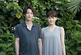 映画では初共演となる佐藤健と綾瀬はるか「リアル 完全なる首長竜の日」