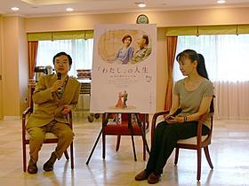 ダンスセラピーについて語った 和田秀樹監督と八木ありさ教授