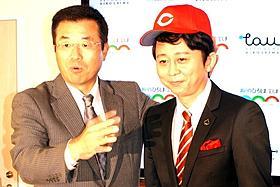 毒舌トークを繰り広げた 有吉弘行と達川光男氏