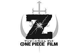 前売り券が絶好調の売れ行き「ONE PIECE FILM Z」