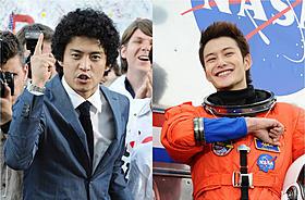 映画祭始まって以来の快挙を達成した「宇宙兄弟」「宇宙兄弟」