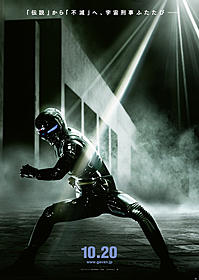 30年ぶりに復活する「宇宙刑事ギャバン」「宇宙刑事ギャバン THE MOVIE」