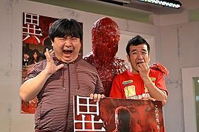 ホラーの魅力を語った井口昇監督と猫ひろし「怪談新耳袋 異形」