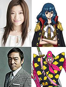 劇場版「ワンピース」の声優に挑戦する 篠原涼子と香川照之「ONE PIECE FILM Z」
