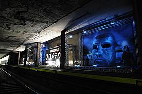 旧表参道駅ホームに出現したミステリー・ステーション「プロメテウス」