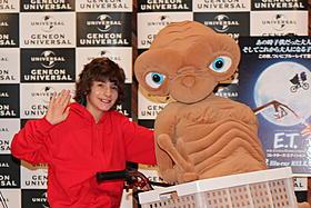 E.T.のテーマソングを披露したミゲル君「E.T.」