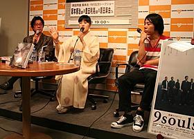 原田芳雄さんの思い出を語った阪本順治監督、 原田麻由、豊田利晃監督(左から)「ナイン・ソウルズ」