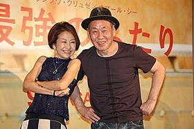 「最強のふたり」トークショーに登場した綾戸智恵と泉谷しげる「最強のふたり」