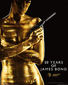 総選挙に参加すると抽選で当たる 「007製作50周年記念 ボンドガールミニポスター」「007 スカイフォール」