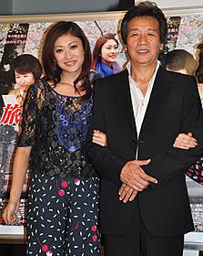 初主演映画PRした前川清と共演の山田優「旅の贈りもの 明日へ」