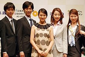 武井咲、スーツにはうるさい!?
