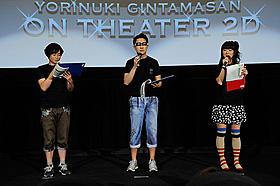 (左から)イベントに登壇した声優の阪口、杉田、釘宮「銀魂」