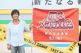 お台場合衆国でPRした織田裕二「踊る大捜査線 THE FINAL 新たなる希望」