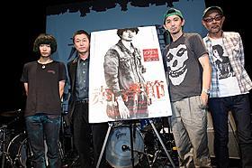 「赤い季節」に出演した(左から)新居延遼明、新井浩文、村上淳 メガホンをとった能野哲彦監督「赤い季節」