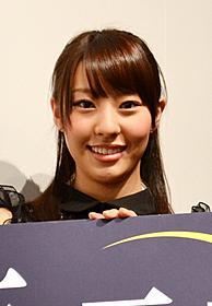 舞台挨拶に登場したAKB48・藤江れいな「死ガ二人ヲワカツマデ… 第一章 色ノナイ青」