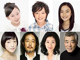 人気子役と実力派俳優が「きいろいゾウ」に出演!「きいろいゾウ」
