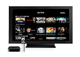 Huluが日本国内でもApple TVへの対応を開始「英国王のスピーチ」