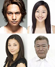 「許されざる者」への出演が決まった(左から時計回り) 柳楽優弥、忽那汐里、國村隼、小池栄子「許されざる者」