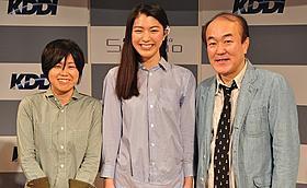 (左から)瀬田なつき監督、成海璃子、温水洋一