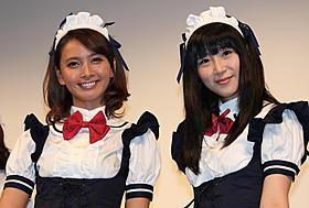 姉妹役で共演する加藤夏希(左)とAKB48仲谷明香「武蔵野線の姉妹」