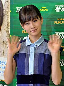 ひかりTVが前田敦子卒業公演をすべて見せます!